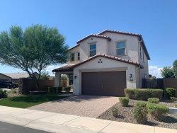 Photo of 8546 W Fleetwood Lane, Glendale, AZ 85305 (MLS # 6114054)