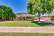 Photo of 1632 N 11th Avenue, Phoenix, AZ 85007 (MLS # 6114634)
