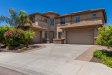 Photo of 5628 W Andrea Drive, Phoenix, AZ 85083 (MLS # 6114641)