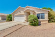 Photo of 4922 E Colby Street, Mesa, AZ 85205 (MLS # 6114694)