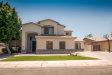Photo of 2047 W Remington Drive, Chandler, AZ 85286 (MLS # 6114722)