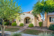 Photo of 29030 N 125th Lane, Peoria, AZ 85383 (MLS # 6114858)