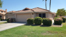 Photo of 11951 N 80th Avenue, Peoria, AZ 85345 (MLS # 6114942)