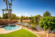 Photo of 6818 W Skylark Drive, Glendale, AZ 85308 (MLS # 6115114)