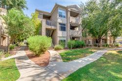 Photo of 3830 E Lakewood Parkway, Unit 3079, Phoenix, AZ 85048 (MLS # 6115213)