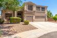 Photo of 6075 N 84th Drive, Glendale, AZ 85305 (MLS # 6115714)