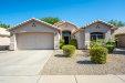 Photo of 410 W Pecan Place, Tempe, AZ 85284 (MLS # 6116100)