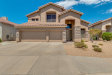 Photo of 5338 W Buffalo Place, Chandler, AZ 85226 (MLS # 6116302)