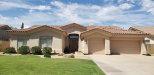 Photo of 8132 E Mercer Lane, Scottsdale, AZ 85260 (MLS # 6116643)