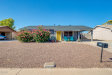 Photo of 3620 E Pershing Avenue, Phoenix, AZ 85032 (MLS # 6116870)