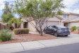Photo of 11825 W Cortez Street, El Mirage, AZ 85335 (MLS # 6117349)