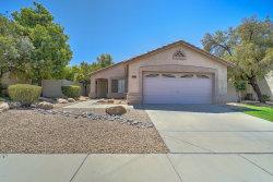 Photo of 6917 W Juniper Avenue, Peoria, AZ 85382 (MLS # 6117484)