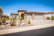 Photo of 42912 N Livingstone Way, Anthem, AZ 85086 (MLS # 6118577)