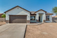 Photo of 8926 W San Lazaro Drive, Arizona City, AZ 85123 (MLS # 6119637)