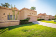 Photo of 537 N Fountain Circle, Chandler, AZ 85226 (MLS # 6119994)