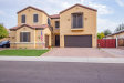 Photo of 18459 W Carol Avenue, Waddell, AZ 85355 (MLS # 6120123)