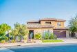 Photo of 12703 W Desert Vista Trail, Peoria, AZ 85383 (MLS # 6120185)