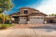 Photo of 6750 N 71st Drive, Glendale, AZ 85303 (MLS # 6121137)