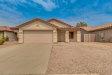 Photo of 11228 E Sunland Avenue, Mesa, AZ 85208 (MLS # 6121498)