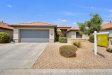 Photo of 14820 W Verde Lane, Goodyear, AZ 85395 (MLS # 6122972)