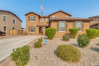 Photo of 359 N 158th Drive, Goodyear, AZ 85338 (MLS # 6123625)