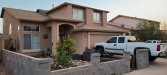 Photo of 9021 W Monte Vista Road, Phoenix, AZ 85037 (MLS # 6124545)