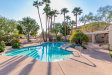 Photo of 9253 N Firebrick Drive, Unit 107, Fountain Hills, AZ 85268 (MLS # 6125869)