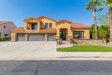 Photo of 9620 W Keyser Drive, Peoria, AZ 85383 (MLS # 6126291)