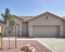 Photo of 1412 N Desert Willow Street, Casa Grande, AZ 85122 (MLS # 6127186)