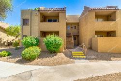 Photo of 5877 N Granite Reef Road, Unit 1119, Scottsdale, AZ 85250 (MLS # 6128473)