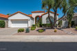 Photo of 11856 E Terra Drive, Scottsdale, AZ 85259 (MLS # 6129234)