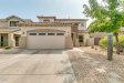 Photo of 18611 W Sunnyslope Lane, Waddell, AZ 85355 (MLS # 6129502)