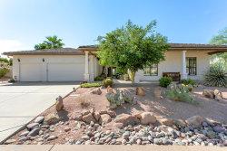 Photo of 9049 E Calle De Las Brisas --, Scottsdale, AZ 85255 (MLS # 6129692)