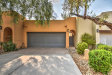 Photo of 6411 S River Drive, Unit 5, Tempe, AZ 85283 (MLS # 6129870)