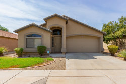 Photo of 16561 W Latham Street, Goodyear, AZ 85338 (MLS # 6130241)