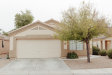 Photo of 14713 N 125th Avenue, El Mirage, AZ 85335 (MLS # 6130731)