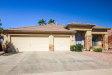 Photo of 12834 W Corrine Drive, El Mirage, AZ 85335 (MLS # 6130757)