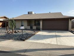 Photo of 3019 W Libby Street, Phoenix, AZ 85053 (MLS # 6132096)