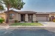 Photo of 6961 E Lindner Avenue, Mesa, AZ 85209 (MLS # 6132106)