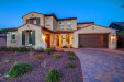 Photo of 4523 N Arbor Way, Buckeye, AZ 85396 (MLS # 6133352)