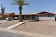 Photo of 8209 W Santa Cruz Boulevard, Arizona City, AZ 85123 (MLS # 6133486)