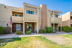 Photo of 1425 E Desert Cove Avenue, Unit 57, Phoenix, AZ 85020 (MLS # 6133499)