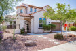 Photo of 17681 W Agave Road, Goodyear, AZ 85338 (MLS # 6134133)