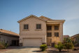 Photo of 12401 W Flanagan Street, Avondale, AZ 85323 (MLS # 6134229)