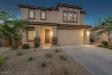 Photo of 17782 W Granite View Drive, Goodyear, AZ 85338 (MLS # 6134438)
