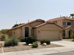 Photo of 1917 N 127th Avenue, Avondale, AZ 85392 (MLS # 6134452)