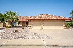 Photo of 5652 E Fox Street, Mesa, AZ 85205 (MLS # 6134467)
