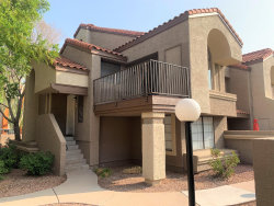 Photo of 1905 E University Drive, Unit 246, Tempe, AZ 85281 (MLS # 6134625)