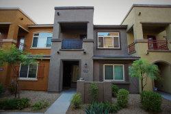 Photo of 2150 W Alameda Road, Unit 1219, Phoenix, AZ 85085 (MLS # 6134669)