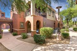 Photo of 3935 E Rough Rider Road, Unit 1107, Phoenix, AZ 85050 (MLS # 6134698)